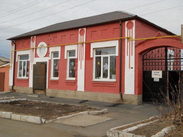 шевченко в орске фото музей